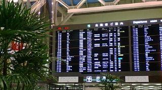 いざ、グアムへ♪成田空港より